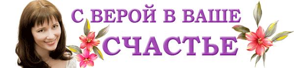 Личный сайт Светланы Морозовой